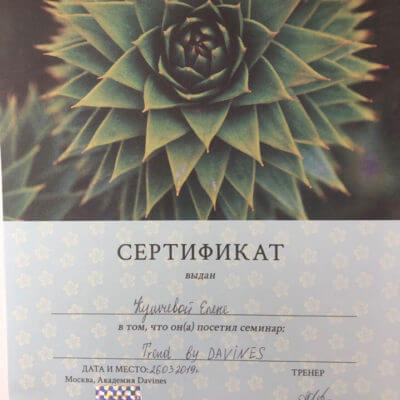 Lena-diplom